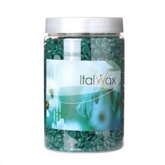 Italwax, Воск горячий (пленочный) Азулен, гранулы, 500 г White Line