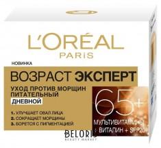 Крем для лица L'Oreal