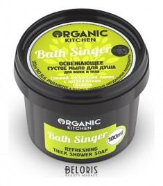 Мыло для тела Organic Shop