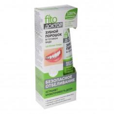 Fito Доктор Зубной порошок в готовом виде Целебные травы 45 мл