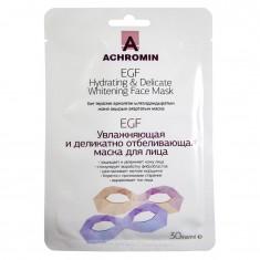 Ахромин маска для лица увлажняющая и деликатно отбеливающая EGF 30 мл Achromin