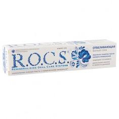 Паста зубная R.O.C.S. Отбеливающая 74 г