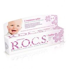 Рокс/Rocs Зубная паста Для младенцев Аромат липы