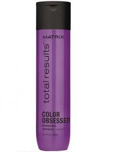 Матрикс (Matrix) Тотал Резалтс Колор Обсэссд Шампунь для окрашенных волос 300 мл