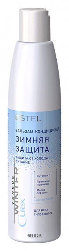 Кондиционер для волос Estel Professional