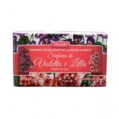 Натуральное косметическое мыло с оливковым маслом, аромат Фиалки и Сирени, 200 г (Iteritalia)