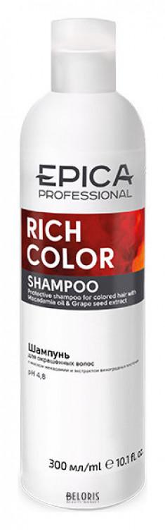 Шампунь для волос Epica Professional