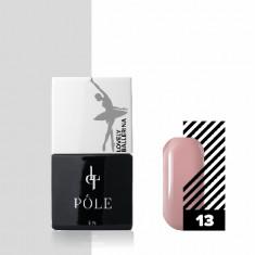 Pole, Гель-лак Lovely Ballerina №13, дымчато-розовый