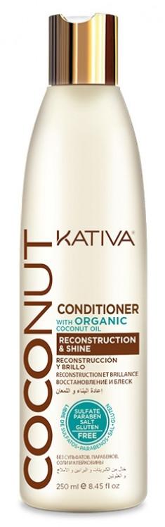 KATIVA Кондиционер восстанавливающий с органическим кокосовым маслом для поврежденных волос / COCONUT 250 мл