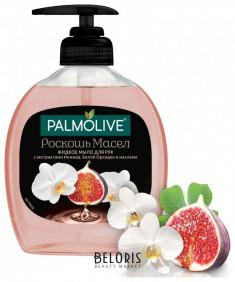 Мыло для рук Palmolive