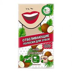 Полоски для зубов отбеливающие GLOBAL WHITE с активным кислородом и со вкусом кокоса 1 пара