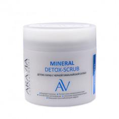 Детокс-скраб с чёрной гималайской солью Aravia professional Mineral Detox-Scrub, 300мл