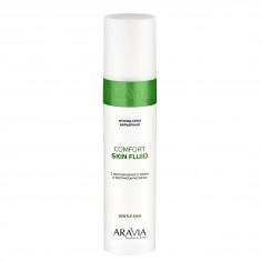 ARAVIA Крем-флюид барьерный с маслом чёрного тмина и экстрактом мелиссы / Comfort Skin Fluid 250 мл