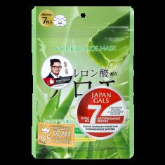 Тканевые маски с экстрактом алоэ JAPAN GALS 7шт