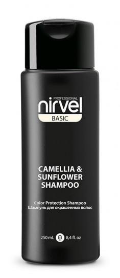 NIRVEL PROFESSIONAL Шампунь-восстановление с экстрактом камелии и подсолнечника для окрашенных волос / SHAMPOO COLOR PROTECTION CAMELLIA & SUNFLOWER 250 мл