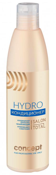 CONCEPT Кондиционер увлажняющий для волос / Hydrobalance conditioner 300 мл